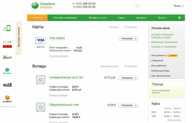 русский стандарт кредит отзывы клиентов по кредитам