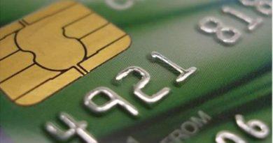 Памятка «о мерах безопасного использования банковских карт»