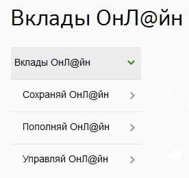 Сбербанк кредит 9