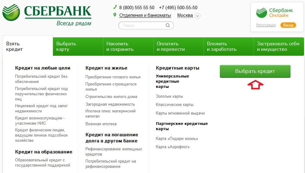 Кредитная карта банк открытие условия пользования отзывы