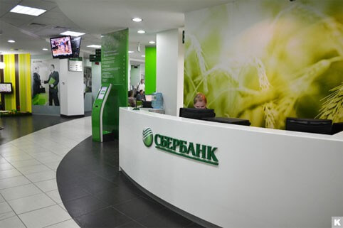 В Сбербанке опровергли информацию о массовом смене статуса дебетовых карт