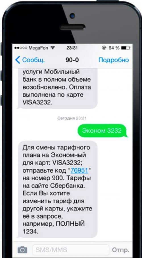Банкоматы хоум кредит банк челябинск