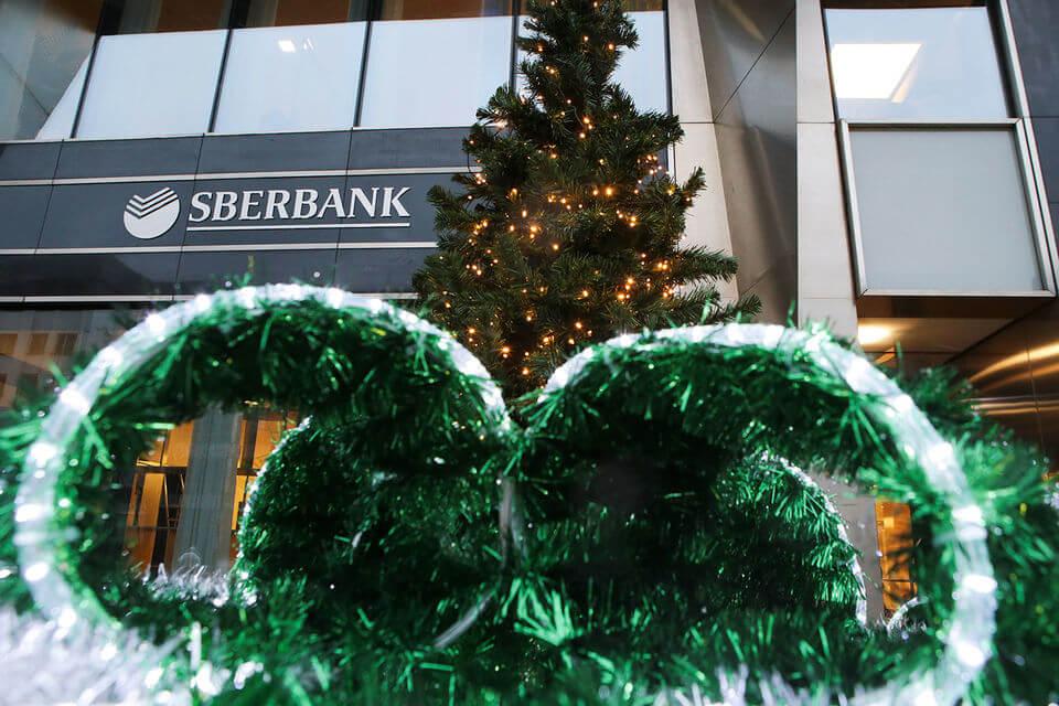 Сбербанк временно снизил ставки по потребительским кредитам