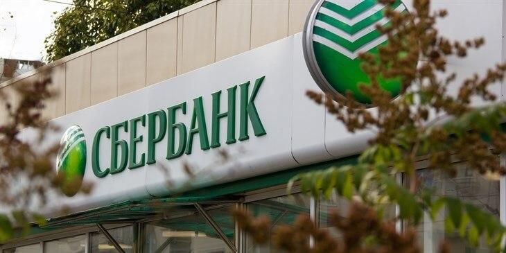 Сбербанк открыл первый безналичный офис в Томске