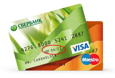 русские финансы займ