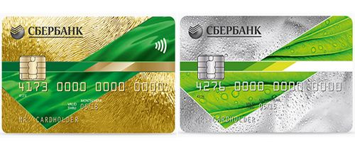 сбербанк две кредитные карты