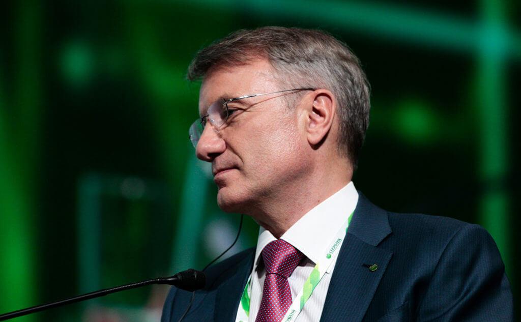 Греф призвал власти не запрещать криптовалюту
