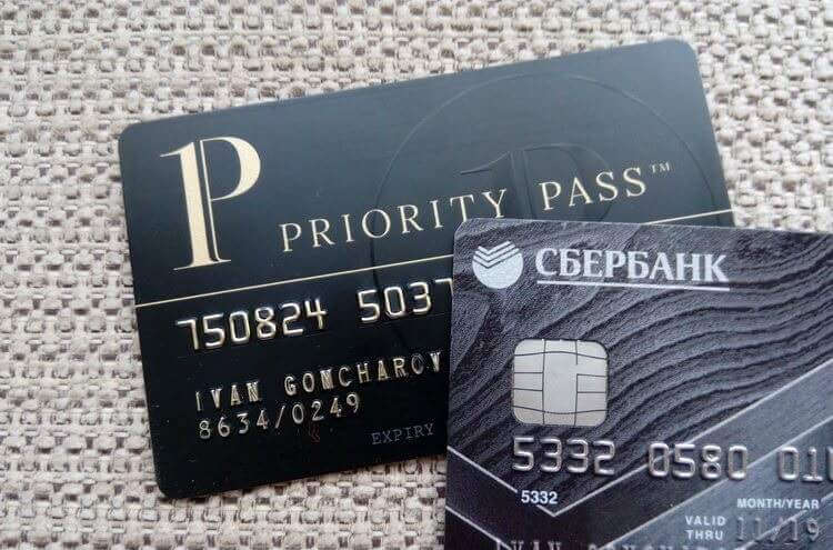 Priority Pass Сбербанк
