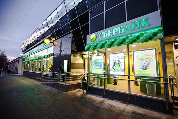 Сбербанк временно снизил стоимость «золотых» дебетовых карт