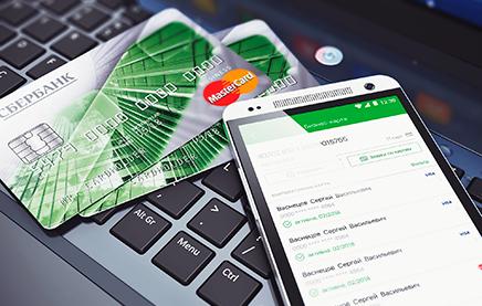 Сбербанк предложил кредитные карты для малого бизнеса