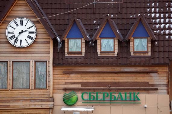 Сбербанк и «Дом.рф» снизили ставки по ипотеке