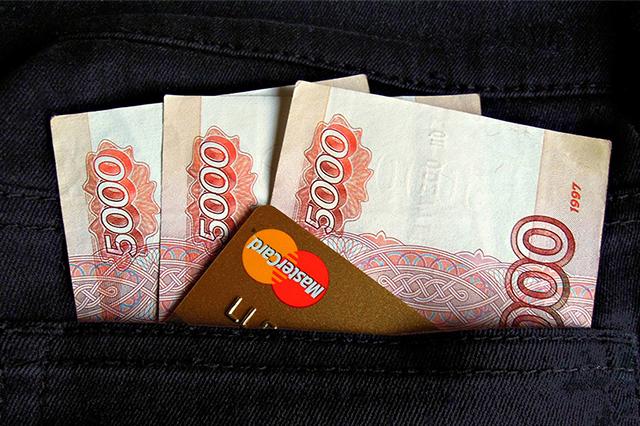 Банковские карты под контролем