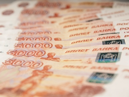 Максимальная ставка топ-10 банков по рублевым вкладам выросла до 6,45%