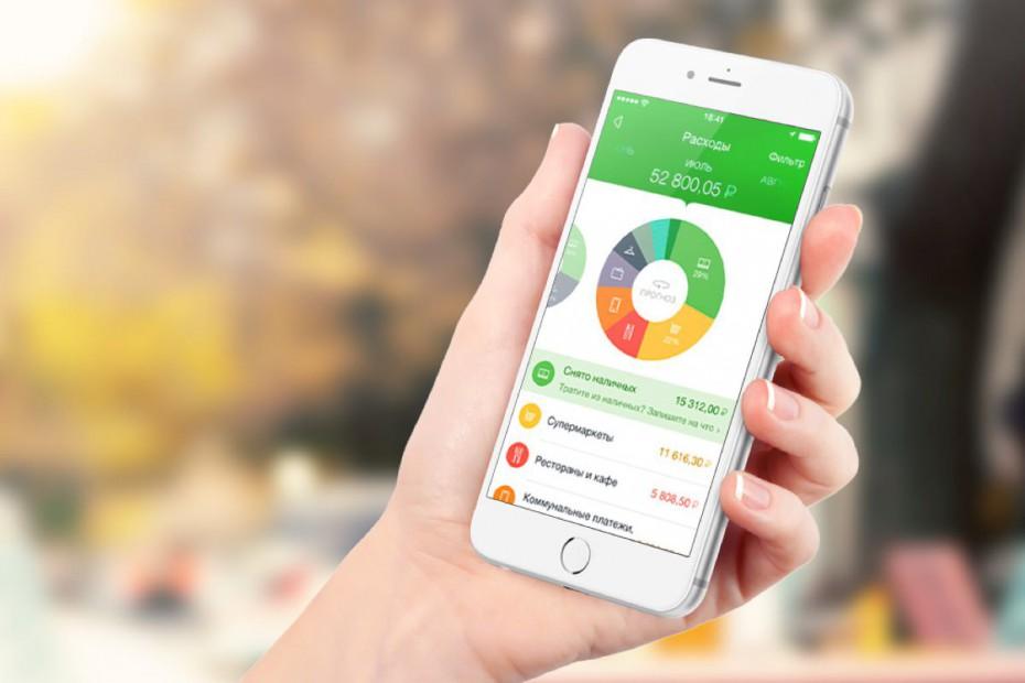 Сбербанк первым из банков реализовал оплату через Google Pay