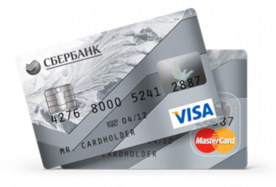 Кредитные карты Сбербанка Visa и MasterCard