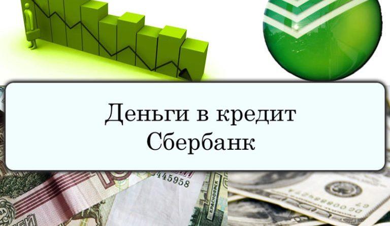 как получить кредит в народном банке казахстана