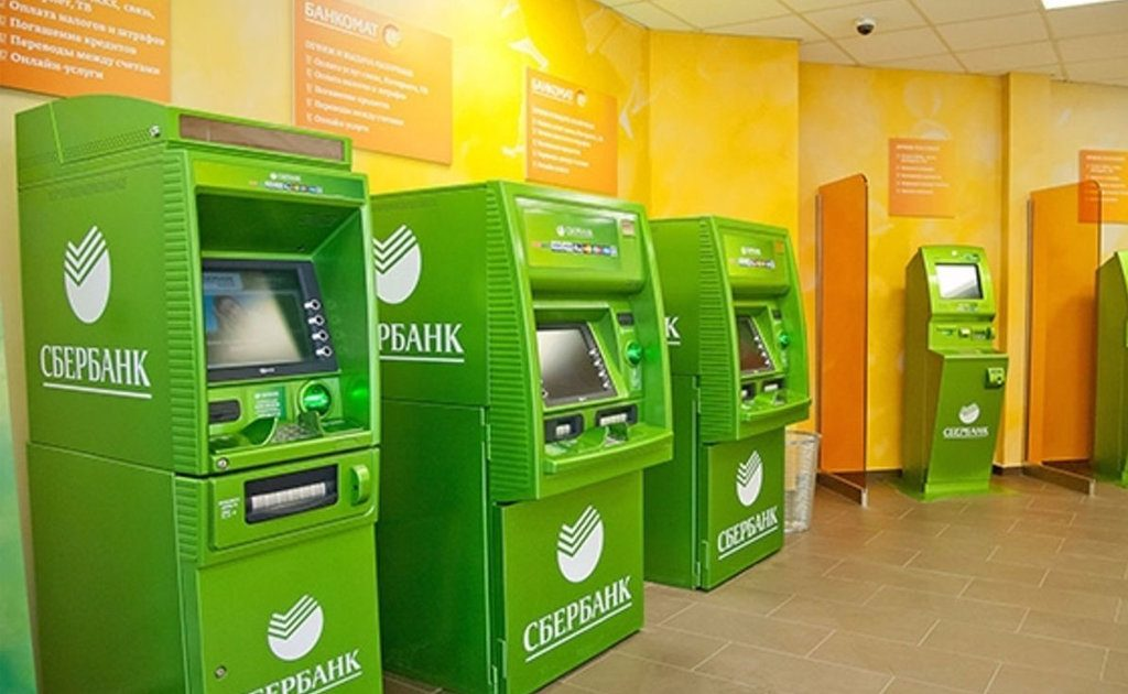 банкомат Сбербанка