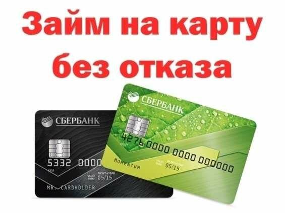 Кредит плюс банк личный кабинет войти