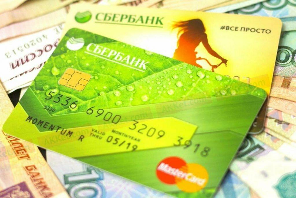 Займы частных лиц во владимире